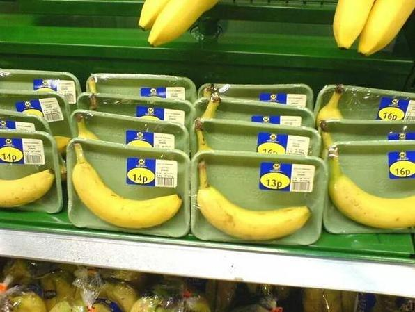Over-packaged bananas